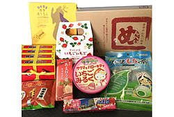Asianbeat: Take Part in Our Reader Survey and Win a Really Great Prize!